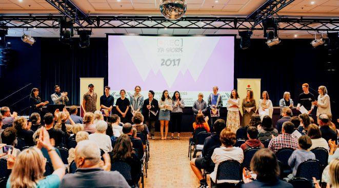 REC Ya Shorts 2017 finalists